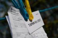 В Украине самые высокие тарифы на свет, – НКРЭКУ