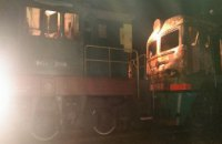 В Днепропетровской области горел поезд (ФОТО)