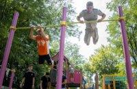 В Іларіоновській громаді відкрили «активний парк»