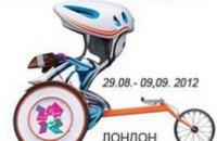 Восьмой день Паралимпиады в Лондоне принес Украине еще 9 медалей