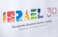 Взаимодействие Днепропетровщины и Израиля налажена