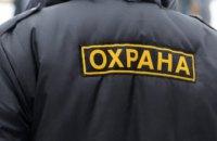 На Днепропетровщине охранники супермаркета избили глухонемого покупателя