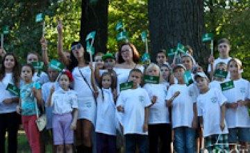 Детский патриотический лагерь «УКРОПчик» выпустил последнюю смену юных днепропетровцев