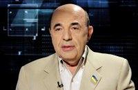 Мы должна строить отношения со всеми, главное, чтобы это было выгодно гражданину Украины, - Вадим Рабинович