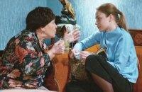 «Несладкое предложение»: премьера телефильма на «Интере»