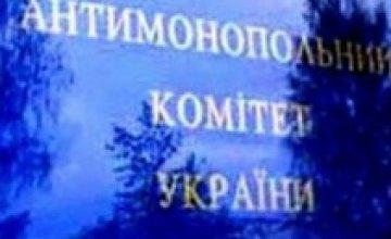 АМКУ возбудил дело в отношении некоторых банков за навязывание клиентам страховиков