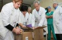 Швейцария передала Днепропетровщине препараты для онкобольныхна 1,8 млн. грн.