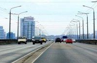 Как в Днепре будет ходить транспорт, в связи с перекрытием Нового моста