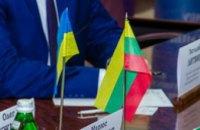 Дни Литвы в Днепропетровской области: презентация культуры и большой бизнес-форум