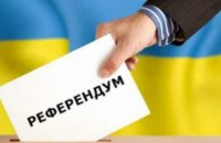 Любое хорошее дело можно испортить процессом, - Дмитрий Щербатов о законопроектах про Всеукраинский референдум