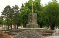 В Кривом Роге под памятником Ленину нашли старинный храм Николая Чудотворца