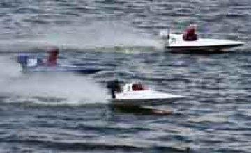 В Днепропетровске будет работать секция по водно-моторному спорту