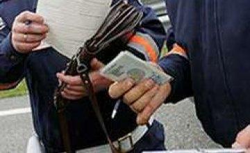 В Днепропетровской области выдали около 1 тыс водительских удостоверений нового образца