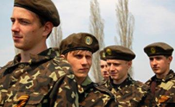 Сегодня Днепропетровская область отправила первую партию призывников «Весеннего призыва-2011»