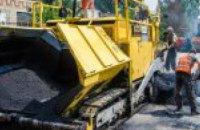 В Покрове ремонтируют дороги: сколько и какие именно улицы обновят