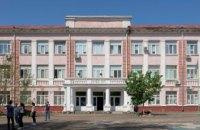 ДнепрОГА начала капитальный ремонт Днепровской школы №9