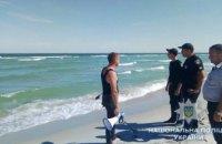 В Одесской области ребенка смыло волной в море: поиски продолжаются (ФОТО)