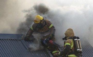 Во время пожара в Днепропетровске погиб 16-летний юноша