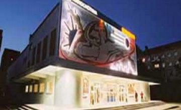 Кинотеатры Днепропетровска начали акцию протеста