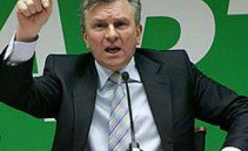 Сторонники Ющенко создали новую партию