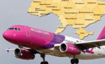 В Украине появился бюджетный авиаперевозчик: все рейсы – от 79 грн.