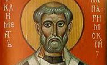 В Днепродзержинск привезут мощи Климента Римского