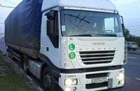 В Днепропетровской области столкнулись 2 грузовика: оба водителя погибли (ВИДЕО)