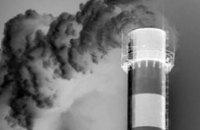 Депутаты Днепропетровского горсовета утвердили экологическую программу на 2008-2015 годы