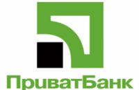 После национализации курс ПриватБанка не изменился, - директор Днепропетровского управления