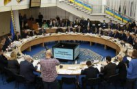 Комитет ВРУ по вопросам экономического развития будет рекомендовать принять постановление Кабмина о продлении программы утилизации ТРТ на ПХЗ