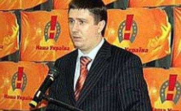 НУНС официально заявила о выходе из коалиции
