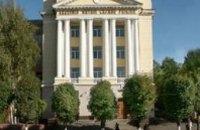Днепропетровск с рабочим визитом посетили первые лица Государственной фискальной службы Украины
