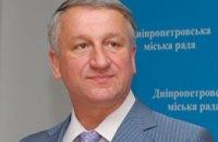 Сегодня мэр Днепропетровска Иван Куличенко празднует День рождения
