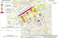 В центре Киева перекрыли движение транспорта (ФОТО)