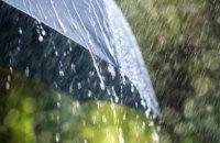 Погода в Днепре и области 1 марта: облачно, возможен небольшой дождь