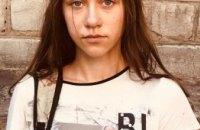 Полицейские Днепра разыскали без вести пропавшую 14-летнюю девушку