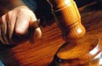 Апелляционный суд поддержал иск прокуратуры о взыскании с «Днепрогаза» 96 млн. грн.