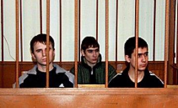 Половина опрошенных горожан считает приговор «днепропетровским маньякам» справедливым