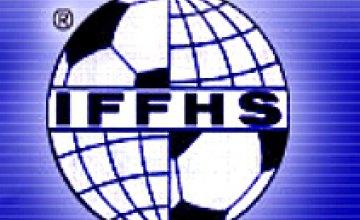 «Динамо» вошло в 10-ку лучших футбольных клубов планеты