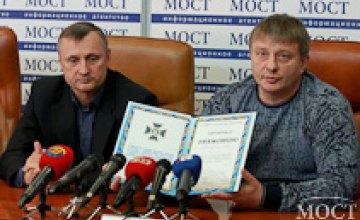 Минобороны и СБУ наградили днепропетровских спортсменов за волонтерство