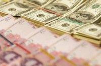 В Днепре частное предприятие незаконно пыталось продать коммунальную собственность стоимостью более 1,2 млн грн