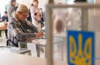На Днепропетровщине средняя явка избирателей составляет порядка  60%, - КИУ (ОБНОВЛЕНО)