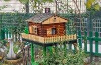 В Днепре на Левом берегу построили уникальный дом для бездомных котов (ФОТО)