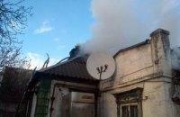 В Днепре в частном доме произошел пожар  (ФОТО)