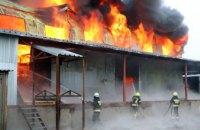 На Днепропетровщине сгорел склад с автозапчастями (ФОТО, ВИДЕО)