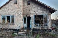 На Днепропетровщине утром горел частный дом: огнем уничтожено 50 кв. метров