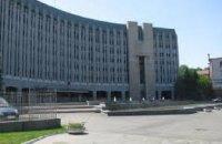Сессия Днепровского городского совета началась