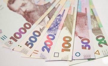 Более 2,5 млн грн компенсаций выплатил горсовет днепрянам за убытки, причиненные объектами благоустройства коммунальной собственности