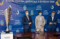 На Днепропетровщине состоялась жеребьевка 1/8 финала Кубка председателя ДнепрОГА по футболу