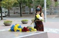 В Днепре отметили 24-ю годовщину принятия Конституции Украины